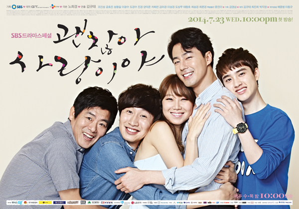 Its-Okay-Thats-Love-Poster3