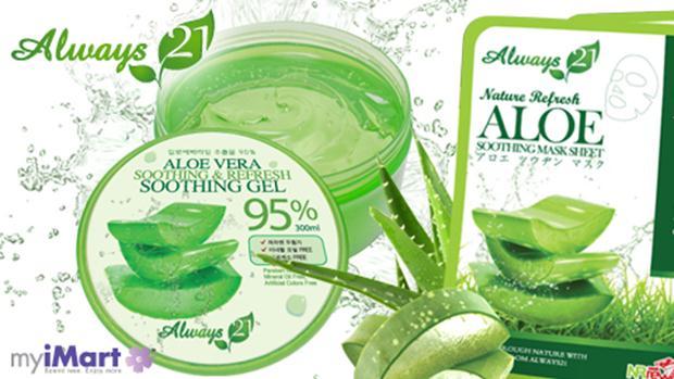 aloe-vera-soothing-gel-deal