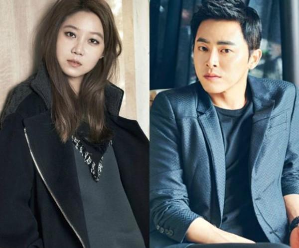 GongHyoJin_JoJungSeok3 (Copy)