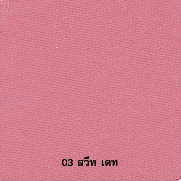 230 (Copy)