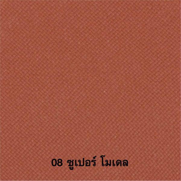 235 (Copy)